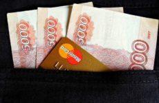 Эксперты прокомментировали слова Орешкина о возможном «взрыве» кредитного пузыря