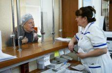 Достижение Минздрава: Здравоохранение скатилось к уровню царской России