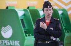 Мошенники пытались похитить свыше 24 млрд рублей у крупнейших банков России