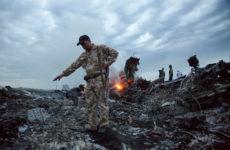 Нидерланды отказались принять новые доказательства по крушению MH17
