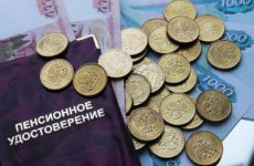 Пенсии россиян будут «заморожены» еще на год