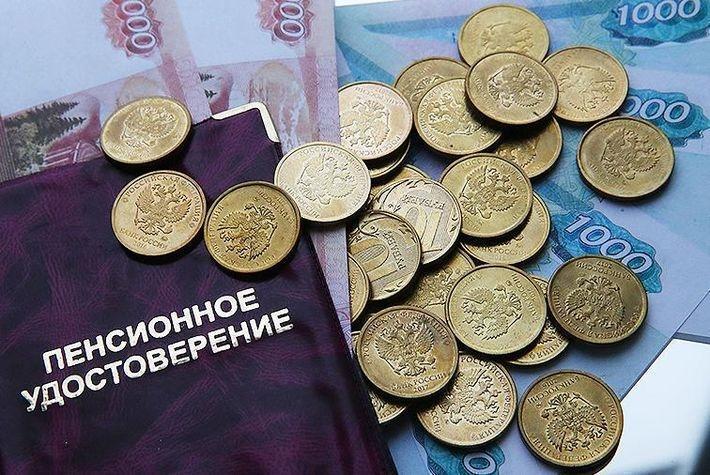 Пенсии россиян будут «заморожены» еще на год 1