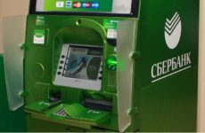 Сбербанк решил научить банкоматы узнавать клиентов