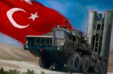 Турецкие СМИ считают сигналом для НАТО поставки Анкаре российских С-400