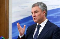 Володин — о покинувшем Украину Порошенко: Участь предрешена