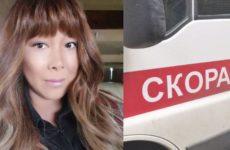 Аниту Цой госпитализировали на скорой с фестиваля «Жара»