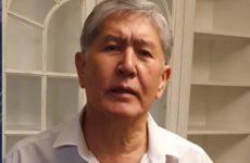 Атамбаев выступил с заявлением к силовикам Киргизии