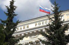 Центробанк дал прогноз по росту реальной зарплаты россиян
