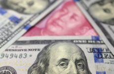 CNBC: глава Банка Англии призывает снизить зависимость от доллара