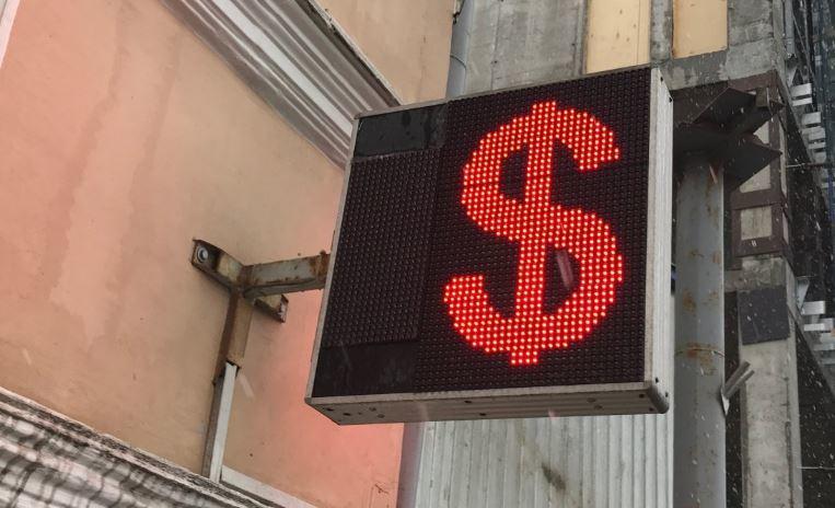 Эксперты пояснили, в каком случае курс доллара может вырасти до 70 рублей 1