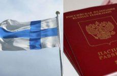 Финский политолог связал ужесточение визовых правил для россиян с американской разведкой