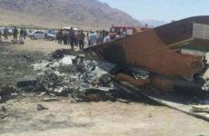 Иранский истребитель разбился возле Персидского залива