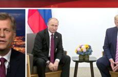 Макфол: желание Трампа вернуть РФ в G7 — признак слабости