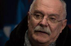 Михалков поделился деталями о перенесенной операции