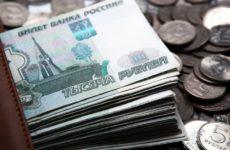 Насколько может упасть курс рубля к концу года