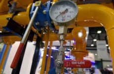 Польша рассказала, чем заменит российский газ через 5 лет
