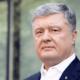 Порошенко пропустил торжества по случаю Дня независимости Украины