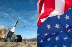Штаты приступили к разработке ракет, запрещенных ДРСМД