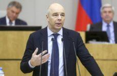 Силуанов растолковал, как экономика РФ реагирует на санкции США