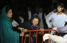 СМИ <i>(Средства массовой информации, масс-медиа — периодические печатные издания, радио-, теле- и видеопрограммы)</i>: Не менее 40 человек погибли во время взрыва на свадьбе в Кабуле