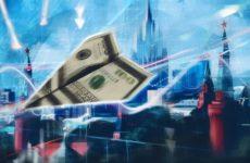 Снижение ставки ФРС США работает на интересы РФ