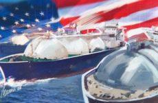 США потерпели крах при вытеснении РФ с рынка газа в Европе