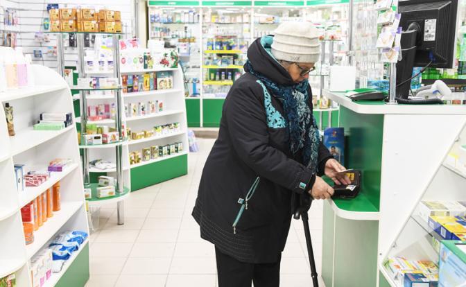 Умереть либо разориться: Нездоровых россиян лишили дешевеньких фармацевтических средств 1