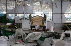 В Евросоюзе прокомментировали теракт на свадьбе в Кабуле
