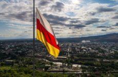 В Южной Осетии сообщили об угрозе со стороны Грузии