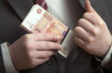 В России остановился рост коррупции