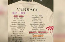 Versace принес извинения Китаю за футболки с географической ошибкой