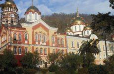 Власти Абхазии озвучили условия для диалога с Грузией