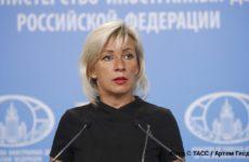 Захарова ответила министру на слова об украинском флаге над Владивостоком