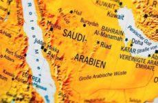 Зариф: Штаты превратили Персидский залив в пороховую бочку