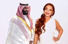 Знакомые Линдси Лохан рассказали о её романе с саудовским принцем