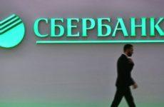 1 октября Сбербанк снижает ставку по ипотеке