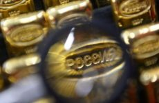 Bloomberg сообщило об увеличении золотых резервов РФ