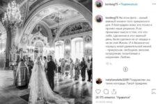 Богомолов опубликовал самый важный момент свадьбы с Собчак и признался ей в любви