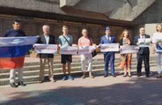 Чешская делегация шокирована запретом жителям Крыма посещать страны ЕС