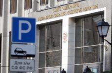 Член Совфеда предложил Украине войти в состав РФ