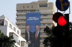 CNBC: Израилю надо выбрать: дружба с США или китайские инвестиции