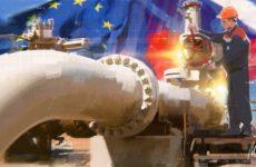Эксперт пояснил позицию Москвы на переговорах по газу