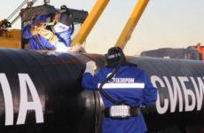 Эксперт поведал, как РФ может стать главным поставщиком газа для Китая