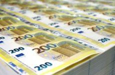 Италия увеличит инвестиции в РФ до €10 млрд