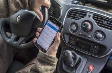 Как оформить аварию с помощью смартфона