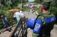 Киев предложил вернуть российских наблюдателей в Донбасс