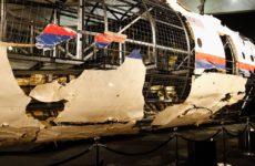 """Киевский суд отменил арест """"ценного свидетеля"""" по делу MH17 Цемаха"""