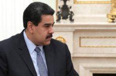 Мадуро обьяснил, на чем строятся успешные отношения Венесуэлы и Китая