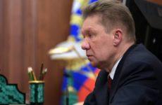 Миллер поведал о «плане Б» по украинскому транзиту