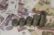 Минтруд определил минимальный размер оплаты труда на 2020 год
